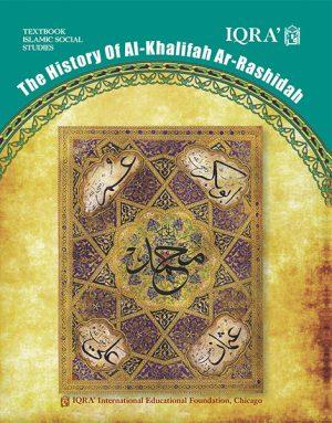 Islamic History & Akhlaq